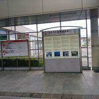 福井・金沢・温泉地巡りの巻き