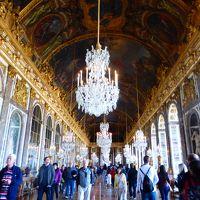 母娘ふたりフランス旅 �〜ヴェルサイユ宮殿