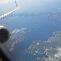 ただ今、JALで移動中(*^-^*)  第二十七弾>>>>快晴の中、大分から東京へ!!(=^_^=)