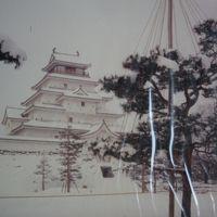1985年(昭和60年)2月 雪の会津若松 桧枝岐村 塔のへつりの旅