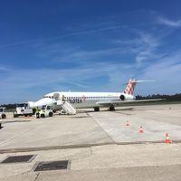 スペイン 北から南へ その3 アストゥリアスからアンダルシアへ ボロテア航空で移動