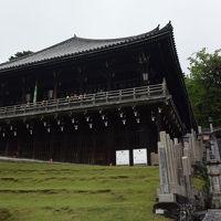 奈良に行って来ました 2017.05.24-25 2.2日目(1)