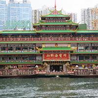香港:アバディーンからスタンレー