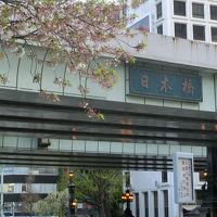日本酒利き歩きin日本橋(2017年4月)