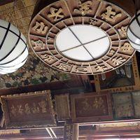 170529-30奈良家族旅行【2】五重塔と美仏を巡る 〜長谷寺から室生寺へ〜