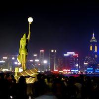 香港2013雑記帳 (1)