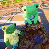 楽しくて美味しい鳥取カエル旅 2