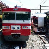 2017GW 赤い列車は駆けてゆく 〜東武・レトロな臨時列車で行く日光日帰り旅