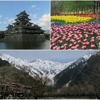 信州 二泊三日 - 国宝 松本城 & 憧れの上高地に!