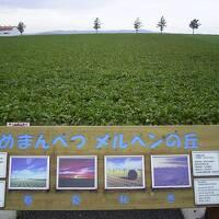 追憶の風景☆.*°+☆北の大地・想い出の北海道 1