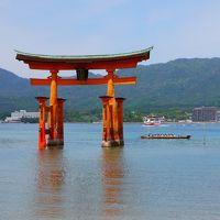 初めての宮島!厳島神社に一番近い宿・有もとに泊まって満喫〜♪