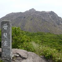 初めての長崎旅行 普賢岳登山と島原半島巡り3泊4日 その3普賢岳登山編