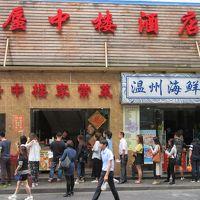 初夏の上海、運び屋の母、また行ったの?