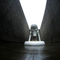 てぶケロと行く、雨と霧の青森の旅(三日目 青森県立美術館・ワラッセ)