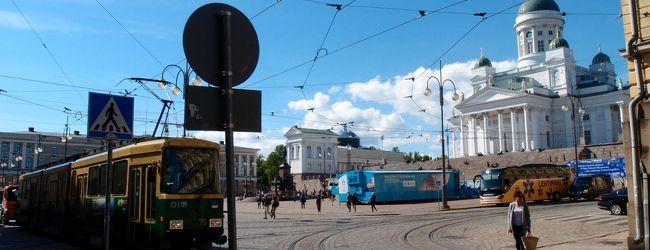 北欧とタリンの旅1 <ヘルシンキ>