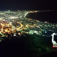 2017年6月 函館旅行1日目♪街歩きと函館の夜景♪グルメも♪