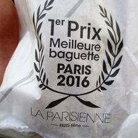 パリ旅行 3日目〜朝のエッフェル塔に初ガレット、そしてやっぱりパンの1日 後編〜