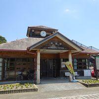室戸を経由して徳島から高知へ 【その2】阿佐海岸鉄道と奈半利までの路線バス