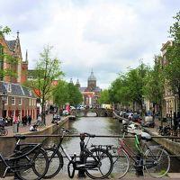 オランダ・アイルランド・ポルトガル旅行 その1キャセイで行くオランダ 定番観光