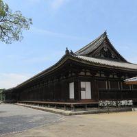 旅行記がなかなか書けない京都の旅(初日)(修正)