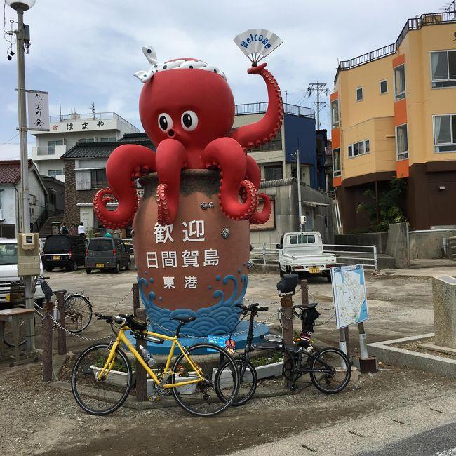 お世話になっているサイクルショップの元スタッフHさんに誘われ、天気の良さそうな日を見計らい日間賀島までポタリングしてきました。<br />名古屋市名東区の自宅から知多半島先端師崎港までの約70kmをDAHONのフォールディングバイクで無休憩ノンストップで自走し、港から日間賀島まで高速艇で輪行。<br />島内ではグルメを堪能して迷路のような小径などを周回。<br />帰路はまた高速艇で師崎へ戻ったのち知多半島西海岸を名鉄内海駅まで自走し、金山駅までは輪行ワープして藤が丘まで再度自走とトータル116kmの自転車旅は自己最長記録!<br />日間賀島へはクルーザー等で何度となく立ち寄ったことはありますが、なぜだか食事以外はほとんど記憶がなく、今回島内をゆっくり自転車で巡ってみて新鮮な発見の数々に驚かされました。<br />旅に出る最大の目的はやはり非日常を味わうことだと思いますが、島旅となると非日常感はさらに高まります。<br />たとえそれが沖縄先島諸島等でなく自宅近隣三河湾の島々であったとしても…