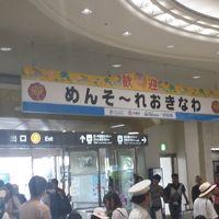 2度目の慶良間は阿嘉島へ〜1日目 那覇でそばとステーキ