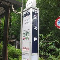東京・調布の深大寺へお蕎麦を食べに。