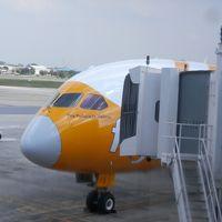 タイのLCCノックスクート航空でバンコクへ・スクムビットSOI24にあるプレジデントパークホテル泊