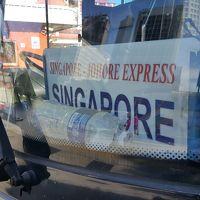 マレーシア航空で行くシンガポール part.3