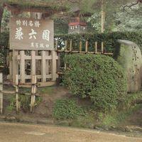 さようなら北陸本線、こんにちは上野東京ライン!(その2)