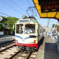 室戸を経由して徳島から高知へ 【その4】とさでん交通の路面電車&土佐のうまいもの