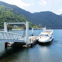 父の日は、栃木・湯西川温泉
