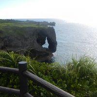 真夏の沖縄・・ビーチ満喫+αの旅♪1日目・・万座毛から名護のホテルへ。