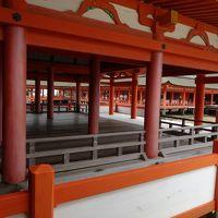 宮島と呉の旅�(厳島神社参拝編)