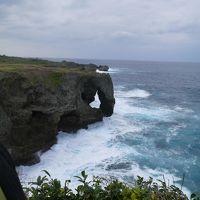 JALパック「沖縄をあそぼう」で行く3度目の家族沖縄旅行は家族が増えて更に3世代旅行となりました。その6