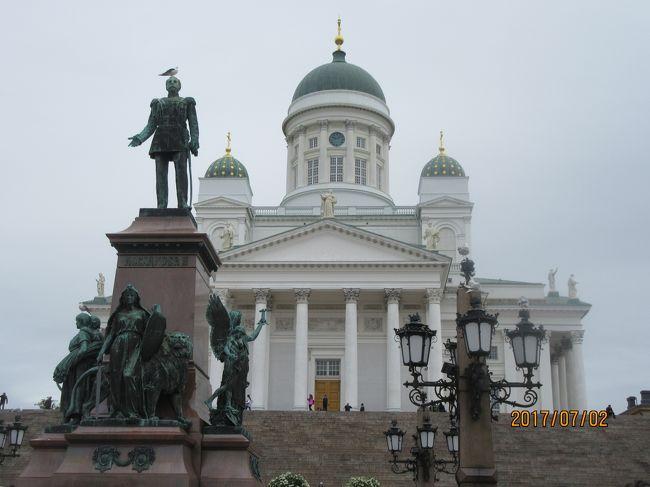 サンクトペテルブルク観光を終え、クルーズ船に乗り北欧四か国の旅に出発。<br />昨夜18時にサンクトペテルベルクの港を出港した船はバルト海を夜通し航行して午前七時、ヘルシンキに入港しました。<br />今日は入り江に面した街、ヘルシンキ市内観光です。