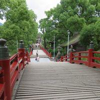 大宰府天満宮と九州国立博物館を訪問