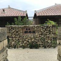 八重山諸島へひとり旅 �暮らすように過ごした竹富島