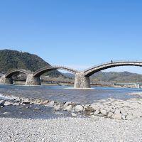 羽田空港から日帰り広島旅行2 錦帯橋!