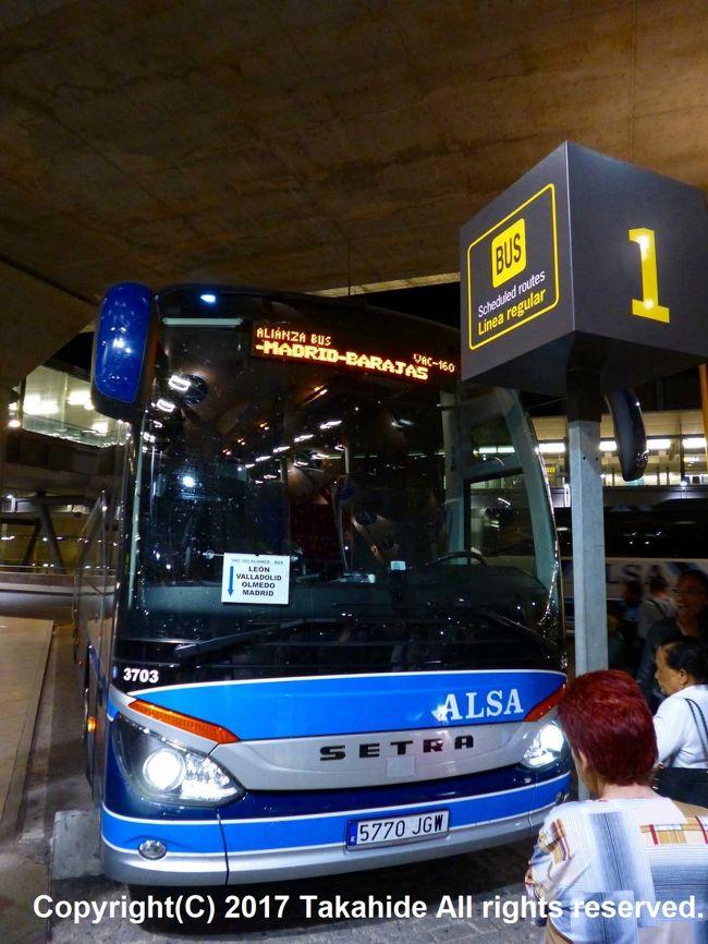 サンティアゴ・デ・コンポステーラの巡礼路、最後の100kmを歩いてきました。<br />初日はサリア(Sarria)からポルトマリン(Portomarín)の約20kmです。<br /><br />先ずはアドルフォ・スアレス・マドリード=バラハス空港ターミナル4のバスターミナル発フェロル(Ferrol)行きのALSA社バスでルーゴ(Lugo)へ向かいます。<br /><br />GPSによる旅程:http://takahide.hp2.jp/Spain/Spain.html<br /><br /><br />ルーゴ:https://ja.wikipedia.org/wiki/%E3%83%AB%E3%83%BC%E3%82%B4_(%E3%82%B9%E3%83%9A%E3%82%A4%E3%83%B3)<br />サリア:https://ja.wikipedia.org/wiki/%E3%82%B5%E3%83%AA%E3%82%A2<br />ポルトマリン:https://ja.wikipedia.org/wiki/%E3%83%9D%E3%83%AB%E3%83%88%E3%83%9E%E3%83%AA%E3%83%B3<br />サンティアゴ・デ・コンポステーラの巡礼路:https://ja.wikipedia.org/wiki/%E3%82%B5%E3%83%B3%E3%83%86%E3%82%A3%E3%82%A2%E3%82%B4%E3%83%BB%E3%83%87%E3%83%BB%E3%82%B3%E3%83%B3%E3%83%9D%E3%82%B9%E3%83%86%E3%83%BC%E3%83%A9%E3%81%AE%E5%B7%A1%E7%A4%BC%E8%B7%AF<br />アドルフォ・スアレス・マドリード=バラハス空港:http://www.aeropuertomadrid-barajas.com/eng/<br />フェロル:https://ja.wikipedia.org/wiki/%E3%83%95%E3%82%A7%E3%83%AD%E3%83%AB<br />ALSA社:https://www.alsa.es/en/home