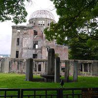 妻の念願だった広島平和記念公園へ慰霊の旅に
