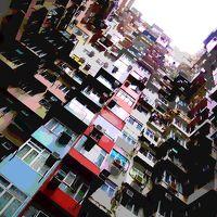 高層ビル萌え 香港一人旅2*・゜・*モンスターマンション*・゜・*