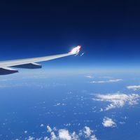 エアアジアで行く初めてのハワイ姉妹旅3泊5日(一日目)