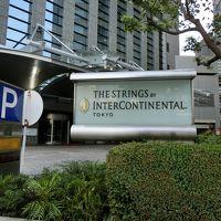 ストリングスホテル東京に泊まる横浜・鎌倉の旅