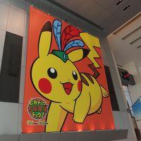 みなとみらい線にのって横浜都心部巡り:2
