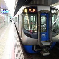 久々の九州・空き時間を使ってお出かけ 【その1】西鉄福岡→大牟田→島原へ