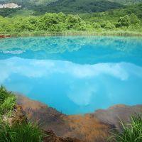青い! 青いぞ! 青すぎる八幡平の赤沼