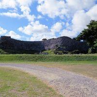沖縄家族旅行・・ホテルマハイナと今帰仁城跡の紹介です。