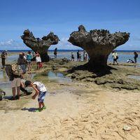 沖縄家族旅行・・ティーヌ浜と古宇利オーシャンタワー、古宇利ビーチの紹介です。