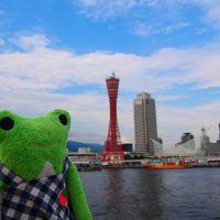 神戸でクルーズと南京町けろ